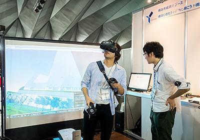 イベント会社のニューズベース|最新のVR技術が体験できるブースには人が多く集まっていました。