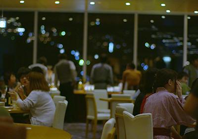 イベント会社のニューズベース|二次会はホテルの最上階から夜景を眺めながらの懇親会になりました。