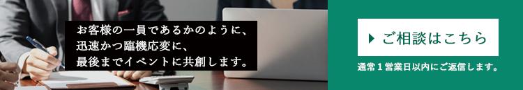 newsbase お問い合わせ