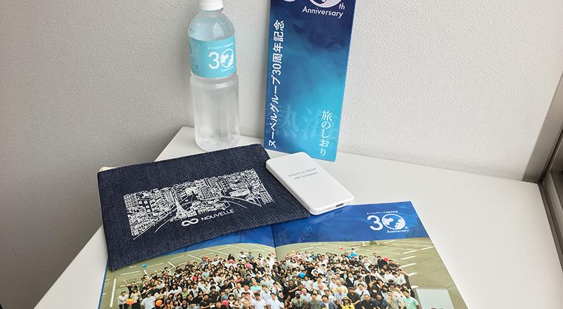 イベント会社のニューズベース|30周年を特集した社内報と様々な記念ノベルティ