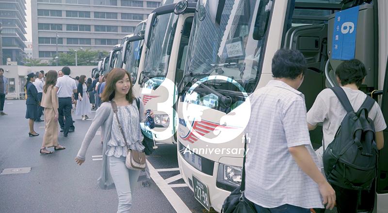 イベント会社のニューズベース|観光地のホテルをまるごと一棟貸し切り、全員バスで大移動するインパクトある旅行スタイル