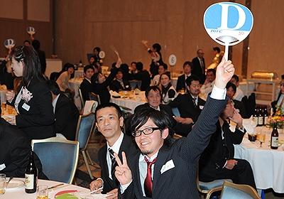 イベント会社のニューズベース|イベント当日の社員の方々の笑顔をみて、企業の将来は人が作っていくと実感し、周年行事が果たす役割の重要性を再認識しました。