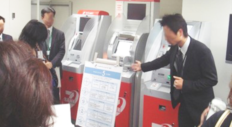イベント会社のニューズベース|パートナー企業様に新ATMのスピードや、機能などをお試しいただきました。