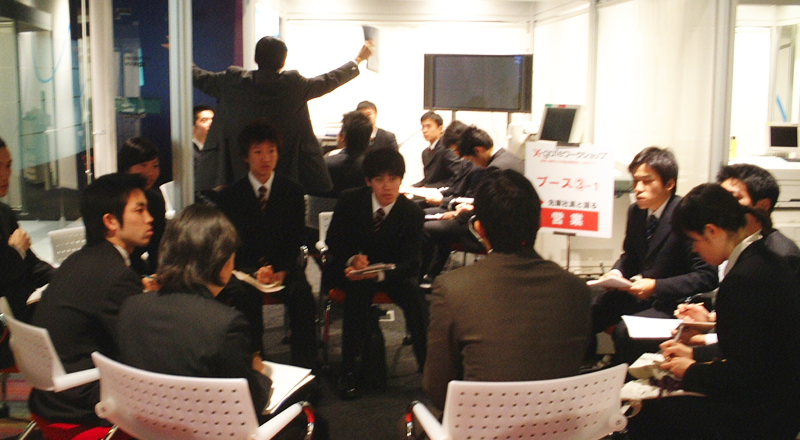 イベント会社のニューズベース|社員と直接対話形式での説明会